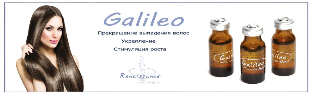 M-1кнопка-галилео