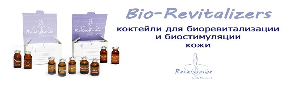 Bio-Revitalizers