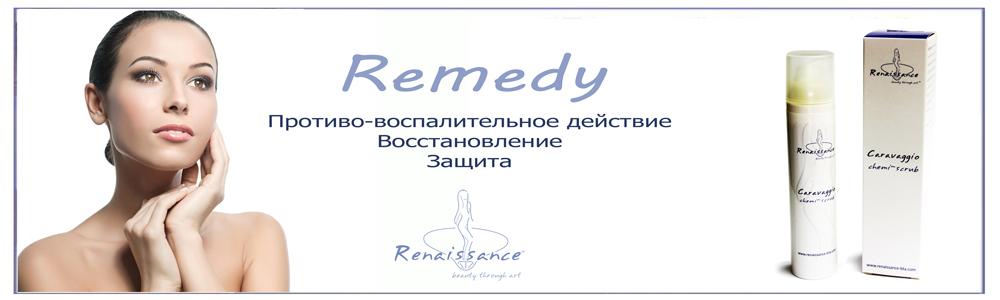 Восстанавливающий крем Remedy