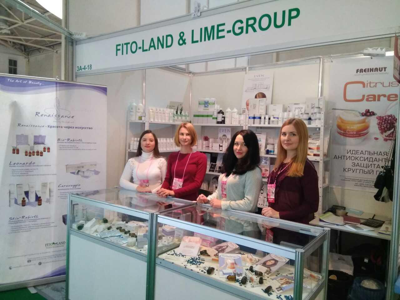 Выставка Киев