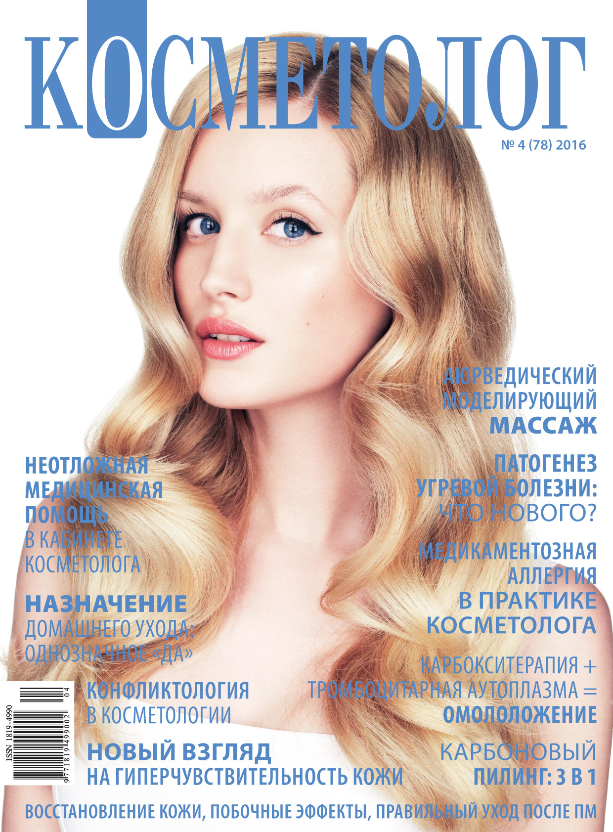 Cover_04_16_web